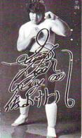 Télécarte  Japon * SUMO * JAPAN (866) LUTTE LUTTEURS WORSTELEN * JUDO * Kampf Wrestling LUCHA Phonecard - Sport