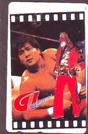 Télécarte  Japon * SUMO * JAPAN (868) LUTTE LUTTEURS WORSTELEN * JUDO * Kampf Wrestling LUCHA Phonecard - Sport