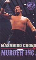 Télécarte  Japon * SUMO * JAPAN (882) LUTTE LUTTEURS WORSTELEN * JUDO * Kampf Wrestling LUCHA Phonecard - Sport