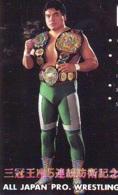Télécarte  Japon * SUMO * JAPAN (885) LUTTE LUTTEURS WORSTELEN * JUDO * Kampf Wrestling LUCHA Phonecard - Sport