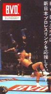 Télécarte  Japon * SUMO * JAPAN (887) LUTTE LUTTEURS WORSTELEN * JUDO * Kampf Wrestling LUCHA Phonecard - Sport
