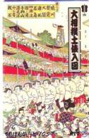 Télécarte  Japon * SUMO * JAPAN (890) LUTTE LUTTEURS WORSTELEN * JUDO * Kampf Wrestling LUCHA Phonecard - Sport
