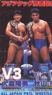Télécarte  Japon * SUMO * JAPAN (892) LUTTE LUTTEURS WORSTELEN * JUDO * Kampf Wrestling LUCHA Phonecard - Sport