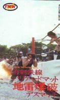 Télécarte  Japon * SUMO * JAPAN (893) LUTTE LUTTEURS WORSTELEN * JUDO * Kampf Wrestling LUCHA Phonecard - Sport