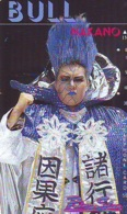 Télécarte  Japon * SUMO * FEMME BULL NAKANO  * JAPAN (897) LUTTE LUTTEURS WORSTELEN * JUDO * Kampf Wrestling Phonecard - Sport