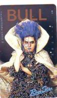 Télécarte  Japon * SUMO * FEMME BULL NAKANO  * JAPAN (898) LUTTE LUTTEURS WORSTELEN * JUDO * Kampf Wrestling Phonecard - Sport