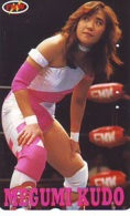 Télécarte  Japon * SUMO * FEMME * MEGUMI * JAPAN (914) LUTTE LUTTEURS WORSTELEN * JUDO * Wrestling LUCHA Phonecard - Sport