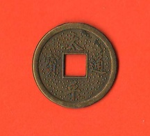 Cina Token Tipo Cash - China