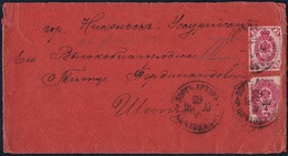 RUSSIA 1900 COVER - Stamps Damaged [D3333] - 1857-1916 Impero