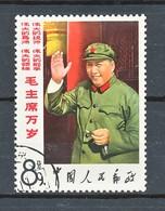 TIMBRE -  REPUBLIQUE DE CHINE - Oblitéré - Usati