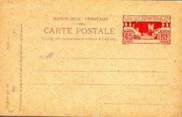 Carte Postale 45 C Arts Déco  TB - Postal Stamped Stationery