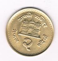2 RUPEES 1994-2000 NEPAL /8962/ - Nepal
