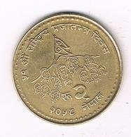 2 RUPEES 1994-2000 NEPAL /8963/ - Nepal