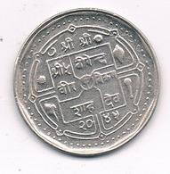 50 PAISE 1988  NEPAL /8969/ - Népal
