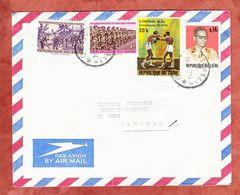 Luftpost, MiF Box-WM U.a., Kinshasa Nach Hamburg 1977 (61722) - 1971-79: Gebraucht