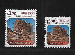 HONG KONG 2014 GLOBAL GEOPARK KANG LAU SHEK PAIR - Oblitérés