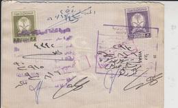 Saudi Arabia Revenue On Document    (A-784) - Saudi Arabia