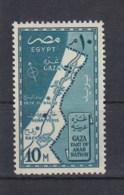 Ägypten (AK) Michel Cat.No.    Mnh/** 507 - Egypt