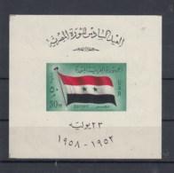 Ägypten (AK) Michel Cat.No.   Mnh/**  Sheet 9 - Blocks & Sheetlets