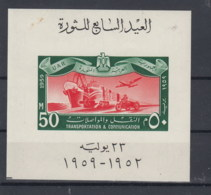 Ägypten (AK) Michel Cat.No.   Mnh/**  Sheet 10 - Blocks & Sheetlets