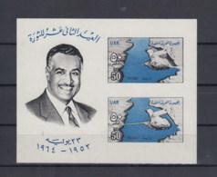 Ägypten (AK) Michel Cat.No.   Mnh/**  Sheet 15 - Blocks & Sheetlets