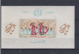 Ägypten (AK) Michel Cat.No.   Mnh/**  Sheet 20 - Blocks & Sheetlets