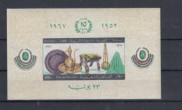 Ägypten (AK) Michel Cat.No.   Mnh/**  Sheet 21 - Blocks & Sheetlets