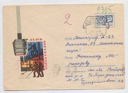 Stationery 1967 Cover Used Mail USSR RUSSIA Metallurgy Metallurgist Vyborg Week Letter - 1960-69