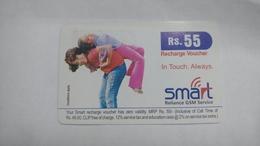 India-smart Card-(40)-(rs.55)-(siliguri)-(1/1/2007)-used Card+1 Card Prepiad Free - India
