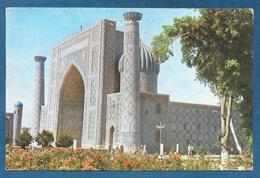 UZBEKISTAN SAMARKAND REGISTAN 1977 - Uzbekistan