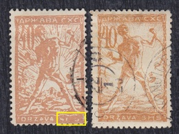 Yugoslavia State SHS Slovenia 1919 Chain Breakers (Verigari) Definitive, Error - Without SHS, Used (o) Michel 106 - Ongetande, Proeven & Plaatfouten