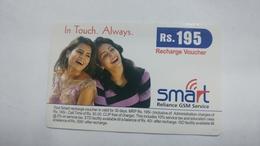 India-smart Card-(40k)-(rs.195)-(siliguri)-(1/1/2006)-(look Out Side)-used Card+1 Card Prepiad Free - India