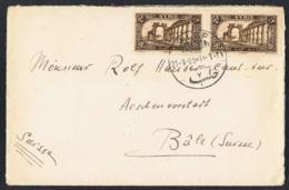 1925  Palmyra Mi SY 270  Sn SY 180  Yt SY-FR 161  Sg SY 182  Echt Gelaufen Siehe Scan - Syrien