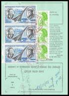 6590/ France Ordre De Réexpédition PA N°44 Costès St Etienne Pour Le Chambon Feugerolles 1983 Cachet Rouge - Marcophilie (Lettres)