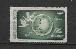 LOTE 1800  ///  (C050)  CHINA 1952   YVERT Nº: 962 - 1949 - ... República Popular