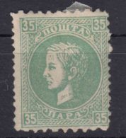 Serbia Principality Prince Milan 1869/70 Mi#16 I C - First Printing, Perforation 9,5/12 Mint Hinged - Serbia