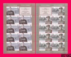 TRANSNISTRIA 2018 WWII WW2 Second World War Heroes Of Soviet USSR General N.Gagen & Petty Officer Sniper M.Sokhin 2 M-s - Moldova