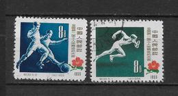 LOTE 1800  ///  (C040)  CHINA 1955   YVERT Nº: 1094 Y 1095 - Used Stamps