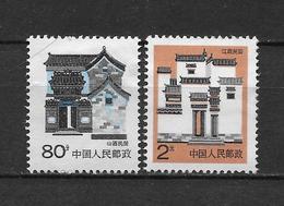 LOTE 1800  ///  (C025)  CHINA 1990/91   YVERT Nº: 3042+3065 NSG - 1949 - ... Repubblica Popolare