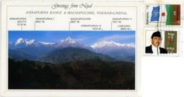 NEPAL  POKHARA  Mountaineering  Annapurna Range  Machapuchre  Nice Stamps - Nepal