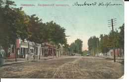 SAMARCANDE. Boulevard Karifmann. CPA 1911. Voir Description - Ouzbékistan