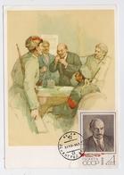 CARTE MAXIMUM CM Card USSR RUSSIA Lenin October Revolution Telephone Soldier - Cartes Maximum