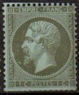 FRANCE - 1 C. Olive  Neuf - 1862 Napoleon III