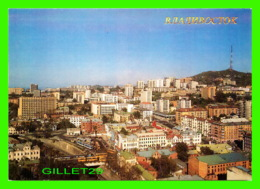 VLADIVOSTOK, RUSSIE - VIEW OF THE CENTRE OF THE CITY IN 1989 - - Russie