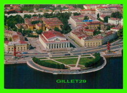 ILE VASSILIEVSKI, RUSSIE - LA POINTE DE L'ILE - THE SPIRIT OF VASILYEVSKY ISLAND - - Russie