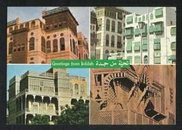 Saudi Arabia Old Picture Postcard Jeddah 4 Scene View Card - Arabie Saoudite