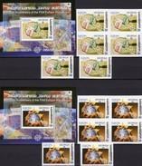 EUROPA GEORGIE 509,510,2x VB,513,514,Bl.37+38 ** 24€ CEPT Erdkugel UPU Stamps On Stamp S/s Blocs Sheets Bf Georgia - Perforés