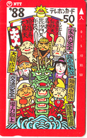JAPAN - Chinese Horoscope/1989 The Year Of The Dragon(230-117), Used - Zodiaco