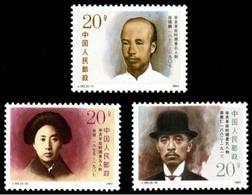 LOTE 1801  ///  (C045)  CHINA 1991   **MNH      ¡¡¡ LIQUIDATION - OFERTA !!!! - Neufs