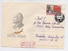 MAIL Post Cover USSR RUSSIA Lenin October Revolution Ulyanovsk - Briefe U. Dokumente